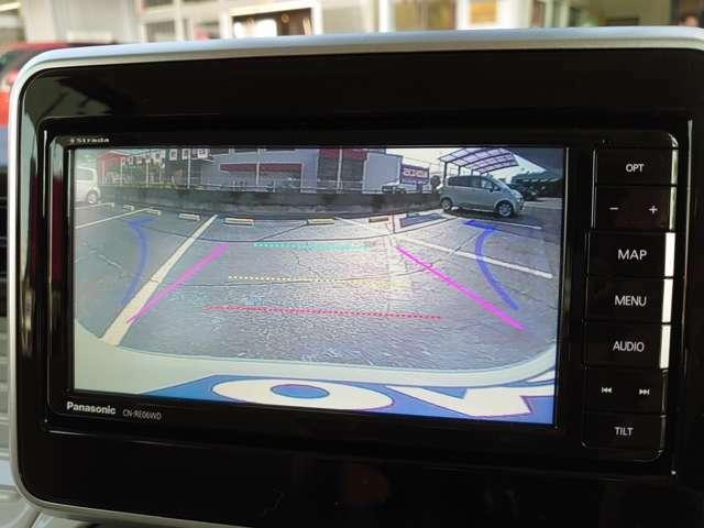 【バックモニター付き】 これで苦手な駐車もマイスターに♪ ナビの画面にしっかりと表示されます またドライブレコーダー前後も別途で只今好評でご注文承ります!! ※別途でパノラマビューにも変更可能です
