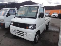 三菱 ミニキャブトラック の中古車 660 Vタイプ 4WD 長野県須坂市 43.0万円