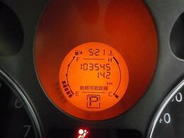 走行距離は104000キロです!まだまだ乗れます!