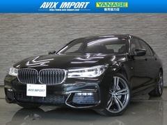 BMW 7シリーズ の中古車 740i Mスポーツ 神奈川県川崎市多摩区 438.0万円