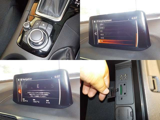 マツダコネクト搭載!停車中であればフルセグTVやDVD再生も可能です!ナビSDカードは付いてないので必要な方は別途費用が発生しますのでスタッフまでお尋ねください。