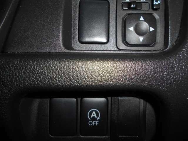 アイドリングストップ機能付 信号待ちなどの停車時に、エンジンを自動的にストップさせることでガソリン消費をセーブします。