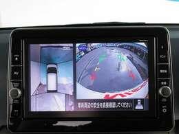 9インチの大画面で上から見下ろすアラウンドビューモニター付きです。車両周辺の安全確認ができます