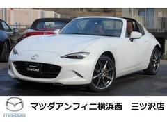 マツダ ロードスターRF の中古車 2.0 VS 神奈川県横浜市西区 299.0万円