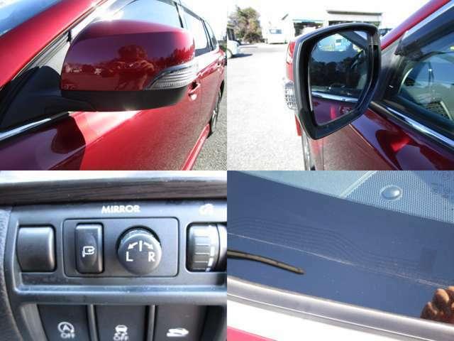 視認性の良いサイドミラーウインカー付ドアミラー&自動格納ドアミラー&ヒーテッドドアミラーの組み合わせ フロントワイパー凍結防止のフロントワイパーデアイサー付で、オートワイパー仕様です。