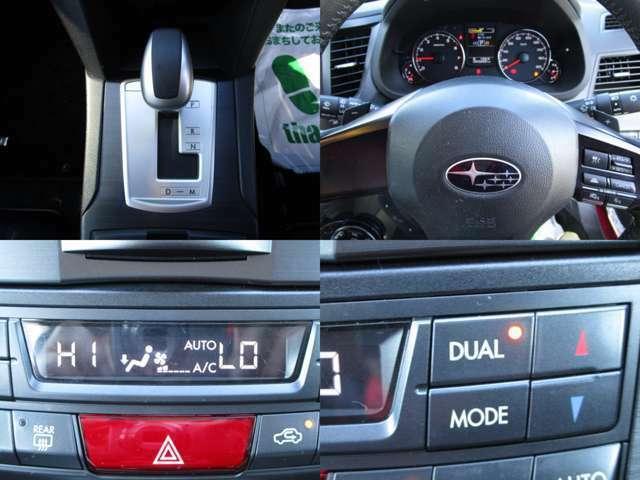 マニュアルモード付CVTオートマチックで、ステアリングパドルシフトで変速操作が可能です。 SI-DRIVEで、色々なドライブシーンに対応します。 フロント左右独立式フルオートエアコンで、車内は何時も快適です。