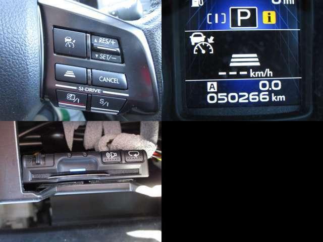 アイサイトVer2で、全車速追従式クルーズコントロール付で、ロングドライブでのドライバーの負担を軽減してくれます。 ETC付で、高速道路の割引も利用出来、料金所もノンストップ