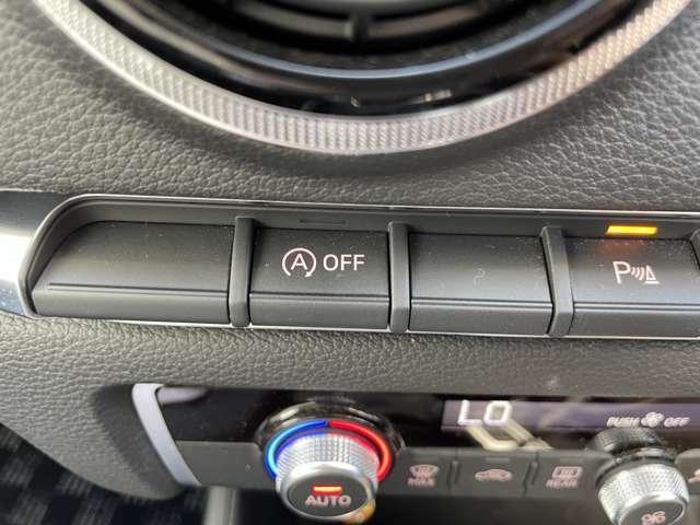 停止中はエンジンをストップして燃費アップをアシスト!環境とお財布に優しい装備です♪