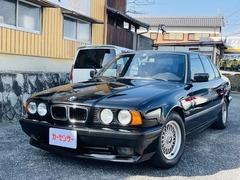 BMW 5シリーズ セダン の中古車 525i 兵庫県三田市 149.0万円