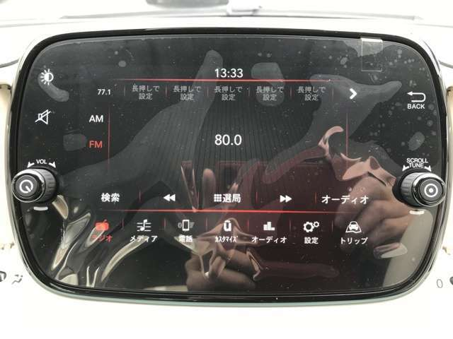 「Apple Carplay」「Android Auto」に対応!スマホを接続すればスマホ内の地図・音楽・通話など使用することができます!また、バックカメラを装備し、こちらの画面に投影致します!