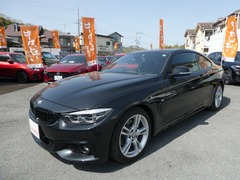 BMW 4シリーズクーペ の中古車 420i Mスポーツ 京都府八幡市 382.8万円