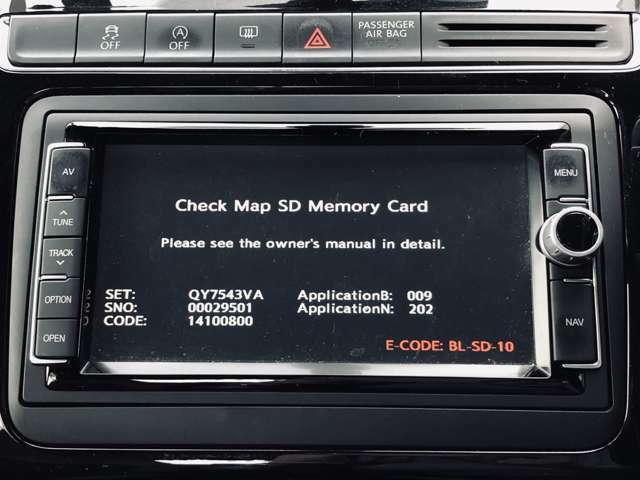 マップSDカードございます!