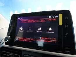 ●ミラーリンク対応:お持ちのスマートフォンをお繋ぎできます!