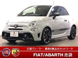 アバルト 595 コンペティツィオーネ 認定中古車保証 カーボンシェルシート