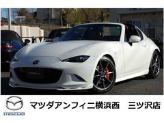 マツダ ロードスターRF の中古車 2.0 VS 神奈川県横浜市西区 319.0万円