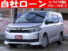 トヨタ ヴォクシー 2.0 X 4WD 自社 ローン対応