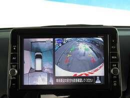 【アラウンドビューモニター】クルマを真上から見ているような映像で、周りの状況を確認しながら安心して駐車出来るカメラが付いてます♪移動物検知機能付き☆