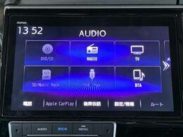 【純正10インチメモリナビ(VXU-187SWi)】CD/DVD再生/Bluetooth/フルセグTVUSB/SD/音楽録音