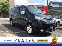 三菱 デリカD:3 の中古車 1.6 G 愛知県名古屋市緑区 103.6万円