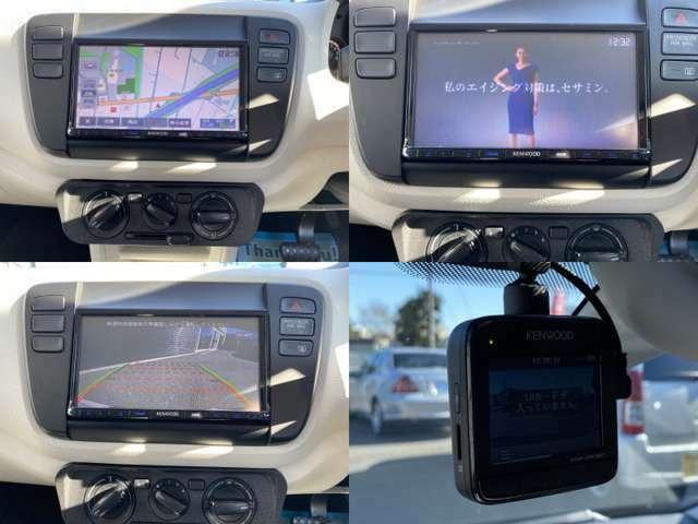 ケンウッド製インダッシュメモリーナビ&ドライブレコーダー装備★純正のダッシュボード上取付タイプのナビと違い、スッキリと車両に収まっております!ワンセグ鑑賞可、後退時をサポートするバックカメラ装備!
