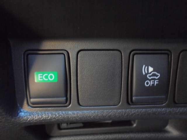 ECOモードでエコドライブ