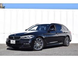BMW 5シリーズツーリング 523i Mスポーツ 認定中古車 黒革 Dアシ+ ACC  全周囲カメラ
