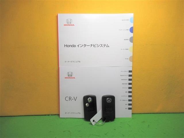 取扱い説明書にリモコンキー、整備の記録簿兼保証書完備で安心です。