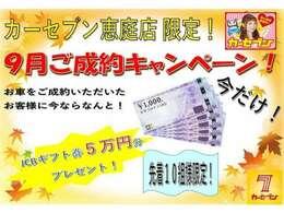 平成20年式ランドクルーザー200 AXの入庫です☆