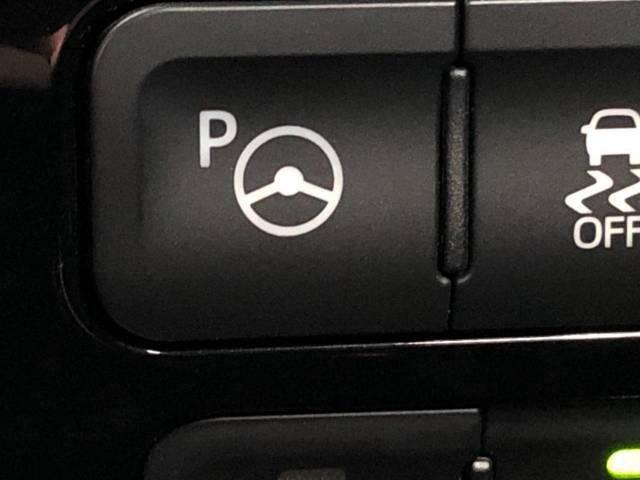 【駐車支援システム】駐車スペースを検知し、スムーズな駐車をアシスト。狭いスペースへの駐車など、駐車に自信の無い方におすすめの機能です♪