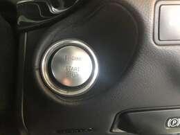 ●キーレスゴー付き♪カギを持っていれば、開閉も出来ますしエンジンもかけれます♪とっても便利です♪