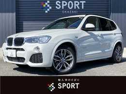 BMW X3 xドライブ20d Mスポーツ ディーゼルターボ 4WD ワンオーナー 茶革 ナビ インテリS ACC