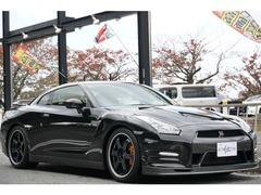 日産 GT-R の中古車 3.8 ピュアエディション フォー トラックパック 4WD 大阪府堺市東区 応相談万円