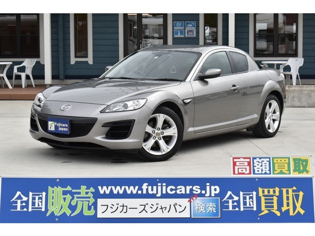 H20 RX-8 タイプE 後期型 入庫致しました☆