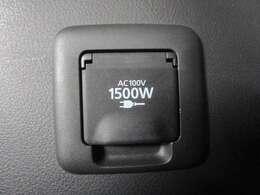 人気装備のAC100V電源です!