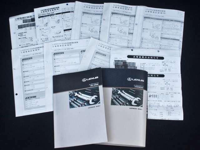 前オーナー様の点検記録簿10枚あります。定期点検励行車両です。