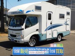 トヨタ カムロード キャンピングカー バンテック コルドバンクス FFヒーター ソーラー