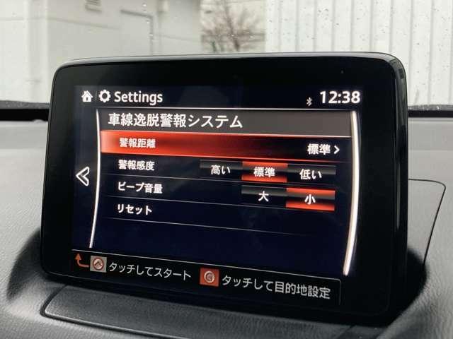 ◆車線逸脱警報システム【道路を走行中に車線をはみ出した際に警報でお知らせをしてくれる便利な装備です。】