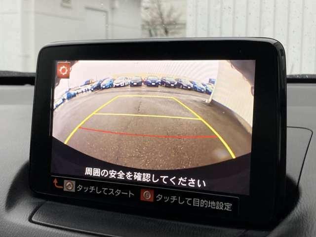 ◆MAZDA CONNECTナビ◆フルセグTV◆Bluetooth接続◆バックモニター【便利なバックモニターで安全確認も可能。駐車が苦手な方に是非ともオススメの装備。】