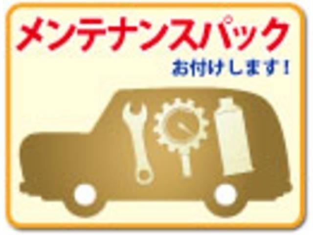 Aプラン画像:点検・整備にて交換すべき部品、及び消耗品に関しまして全て交換いたします。新品タイヤ交換+ETCも含まれております。