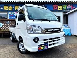 ダイハツ ハイゼットトラック 660 ジャンボ 3方開 4WD AC PS PW フォグ EGスターター