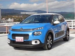 シトロエン C3 シャイン 白ルーフ Carplay/AndroidAuto対応 禁煙車