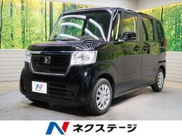 ホンダ N-BOX 660 G L ホンダセンシング 届出済未使用車 ETC