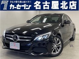 メルセデス・ベンツ Cクラス C200 アバンギャルド 買取車/純正ナビ/TV/Bモニター/LEDヘッド