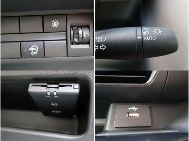 廻りの明るさに合わせてライト点灯&消灯は勿論、対向車を感知してロー&ハイビームを自動で切り替えしてくれるオートマチックハイビーム付き☆ETCも勿論付いています☆USBソケット付き☆