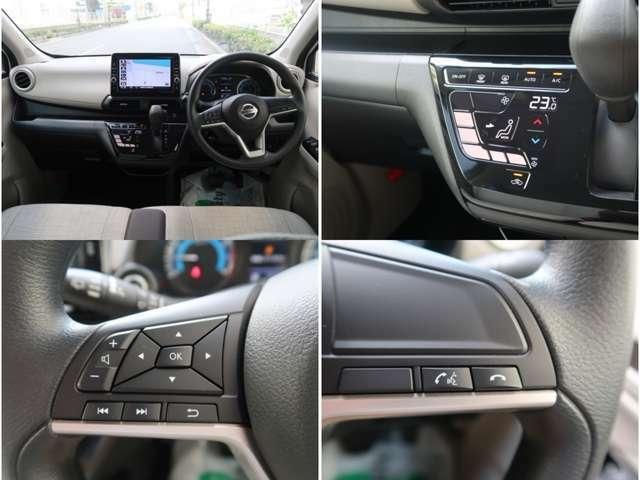 ステッチ入りのソフトパットにも見えるインパネ周りは軽四とは思えない質感です。車内を快適な温度に保つオートエアコン付き☆オーディオや液晶モニターでの機能設定・ハンズフリーフォン対応可能なスイッチ付き☆