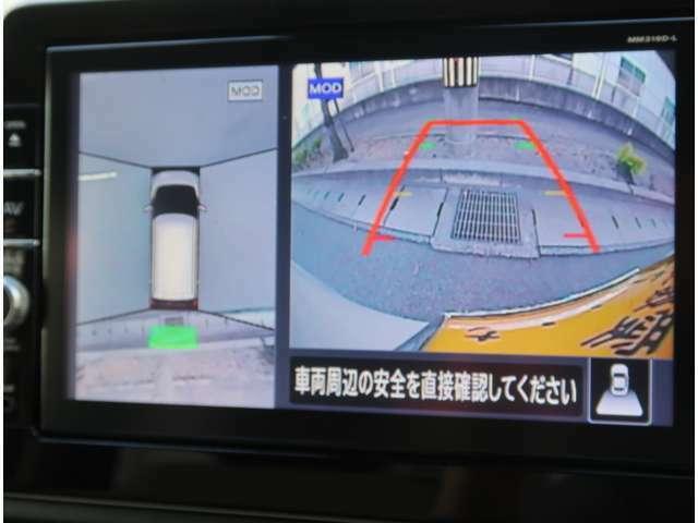 上から丸見え!インテリジェントアラウンドビューモニター搭載☆バックビューカメラは勿論、フロント・サイドカメラも付いています。また前後に障害物ソナー付いていますので、音と映像でお知らせしてくれます☆