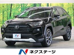 トヨタ RAV4 2.0 アドベンチャー 4WD 登録済未使用車 現行型