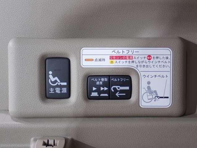 車いす乗車時には便利な電動ウインチのスイッチです。ウインチベルトを電動で巻き上げるので、介護する人の負担を軽減すると同時に、安定した作動で車いすの方も安心。