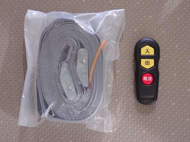 電動ウインチはリモコンでも操作が可能です。介護する人、介護される人に、安心と快適をもたらす装備です。