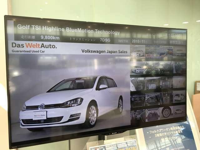 当社では50インチモニターに当社在庫車300台がご案内できるように用意しております。